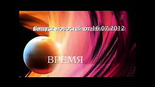 NarvaBike 2012 Uudised Eestis