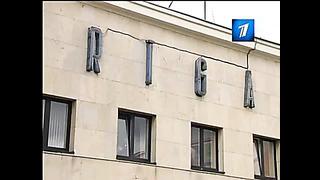 Тоомас Хендрик Ильвес в Риге