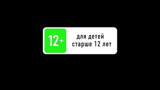 Гамбит - официальный русский трейлер 2013 (Итан Коэн)