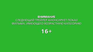 Война миров Z. Русский трейлер '2013'. HD.mp4