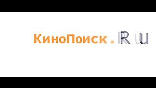 Хоббит Пустошь Смога 2013 Русский трейлер