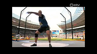 Gerd Kanter Disc Slow Motion