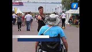 Инвалиды тоже люди