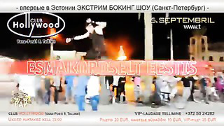 TANTSUPARADIIS 56 (Танцевальный Pай 56)_JUMPERITE BOCKING SHOW 6.september 2013 club HOLLYWOOD