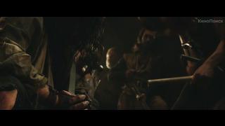 47 ронинов (2013)Трейлер
