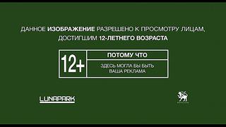 «Горько!» 2013 Новая комедия со Светлаковым онлайн тизер