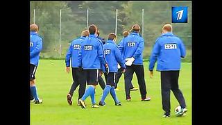 Эстония вновь готовится к большому футболу