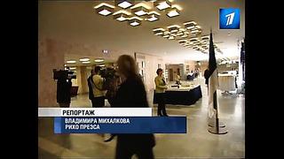 Сирийский кошмар_ Эстония за единство во внешней политике ЕС