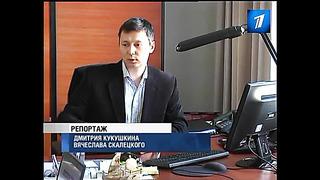 Михаил Кылварт подает в суд на напавшего на него человека