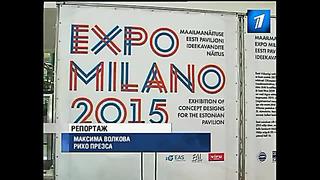 Эстония готовится к Expo 2015 - назвали победителя, который оформит стенд страны в Милане