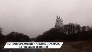 Очередь грузовиков на границе Россия-Эстония
