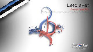 Kreisiraadio - _Leto svet_ (Estonia) - [Instrumental version]