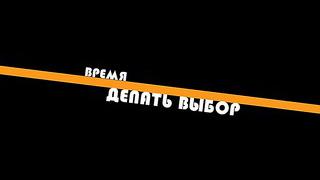 «Однажды» _ Российская мелодрама о подростках времен СССР _ Смотреть трейлер