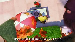 Смотреть «Белка 3D» 2014 _ Прикольный мульт _ Зверьки грабят магазин орехов _ Трейлер с рус. суб.