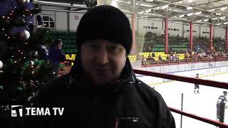 TEMA TV_ Канадские хоккеисты в Нарве. 02.01.2014