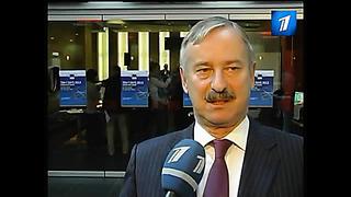 Начинается борьба за места в Европейском парламенте