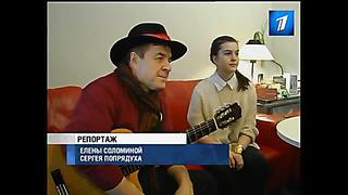 Известный композитор Григорий Гладков встретится со своими поклонниками в Таллинне