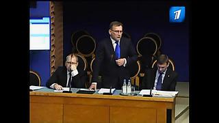 Версия_ скандалы на уровне министров лишь борьба за место в европарламенте