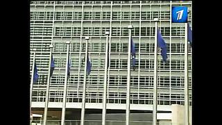 Саммит Евросоюз - Россия не принес значимых прорывов в отношениях