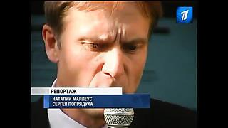 Кросс_ _Министерство обороны должно заниматься охраной государства, а не мною