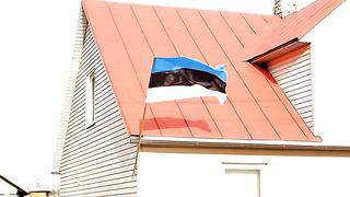 Eesti Vabariik 96