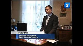 Молдавия готовится вступить в Евросоюз