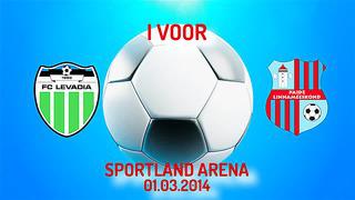 I voor Tallinna FC Levadia - Paide Linnameeskond 0_1 (0_0)
