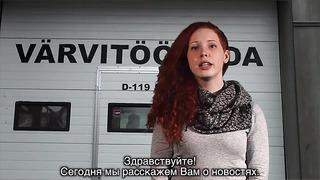 Kooli TV 14 Automaalrite eksam 2014