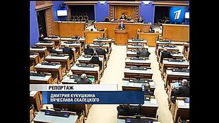Эстонские парламентарии осудили _оккупацию Крыма со стороны России