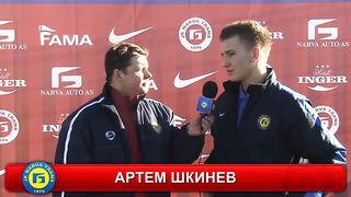 JK NARVA TRANS TV_ Артем Шкинев - «Хочу также выходить, доказывать себе, забивать голы»