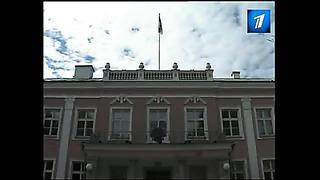 Тоомас Хендрик Ильвес начал консультации по формированию правящей коалиции