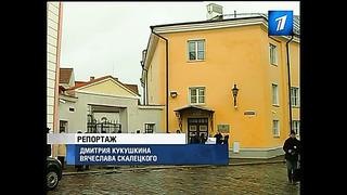 EEzabastovka130314 MPEG2 ARCHIVE PAL