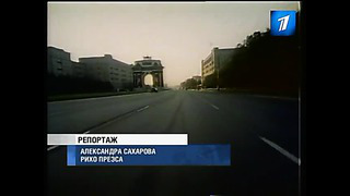EEvuzi130314 MPEG2 ARCHIVE PAL