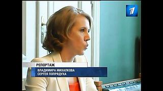 Центристка Ольга Сытник будет баллотироваться в Европарламент как независимый кандидат