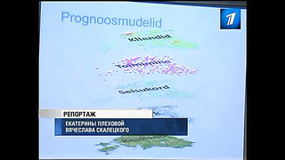 EEmeteo210314 MPEG2 ARCHIVE PAL