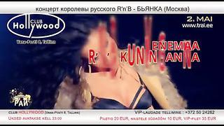 TANTSUPARADIIS 64 (Танцевальный Pай 64)_ BIANKA (Moskva), 2.mail 2014 club HOLLYWOOD reklaam