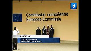 Началось выдвижение кандидатов в Европарламент