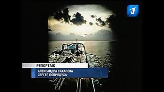Эстонских корабельных охранников, задержанных в Индии, отпустят под залог