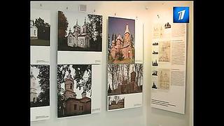 В столичном Русском музее открылась новая экспозиция