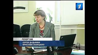 Результаты исследования_ состояние экономики Эстонии удовлетворительно