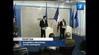 Рейнсалу_ _Эстония готова принять жесткие санкции в отношении России