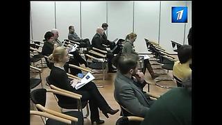 Министерство финансов скорректировало экономический прогноз для Эстонии