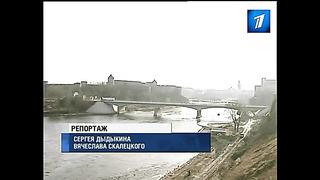 Эстония боится крымского сценария_ он может повториться на северо-востоке страны