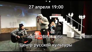 Ве4ерний Tallinn 27 апреля 2014