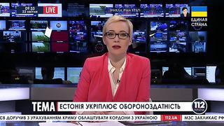 Эстония укрепляет свою боеспособность - сюжет телеканала _112 Украина
