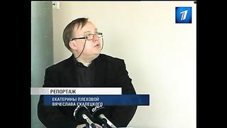 Эстония по-прежнему лидирует среди стран с высоким потреблением алкоголя