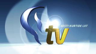 Eesti Kurtide Liidu fookus 21.02.2014