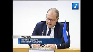 В этом году Эстония выделила на оказание гуманитарной помощи 2,5 млн евро