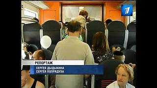 Из-за нехватки средств Eesti Raudtee планирует повысить цены