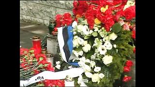 День Победы в Эстонии (9 мая 2014)